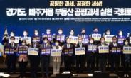 이재명·이낙연·정세균, '본격 세대결'…중앙 싱크탱크·전국 네트워크 '풀 가동'