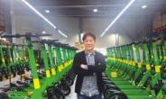 'Made In KOREA' 아이카봇 'PM大路' 달린다 [산업플러스-혁신 요람 '테크다윗'을 키우자]