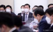 [헤럴드pic] 발언하는 전해철 행정안전부 장관