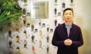'지속가능경영 강화'...LGU+, ESG위원회·내부거래위원회 신설