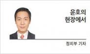 [윤호의 현장에서] 국회 '가상자산' 갑론을박...혼란만 더