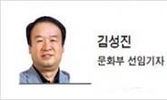 [남산四色] 흑묘백묘 감독론