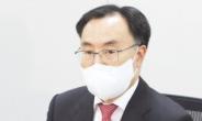 """문승욱 장관 """"상반기 중 부품기업 미래차 전환지원 종합대책 발표"""""""