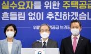 """국토부 """"2·4대책 입법 지연에…7월 예정지구 지정 어려울 듯"""""""