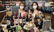 이마트, 역대 최대 '와인장터'…13일부터 최대 70% 할인