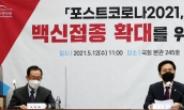 [헤럴드pic] 발언하는 김기현 국민의힘 대표 권한대행