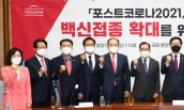 [헤럴드pic] 기념촬영하는 김기현 국민의힘 대표 권한대행