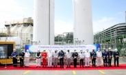 삼성중공업, 세계 유일 조선·해양 LNG 통합 실증 설비 완공