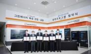 한화, 산은과 '5조 금융협약'…김동관