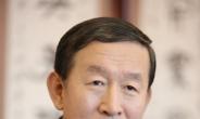 허창수 전경련 회장, B7 정상회의에 한국 대표로 참석