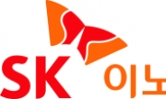 SK이노베이션 1분기 영업이익 5025억원…흑자 전환