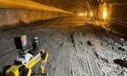 포스코건설, 터널공사에 자율보행 로봇 투입