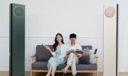 LG 에어컨 '휘센 타워' 오브제컬렉션, 카밍그린 색상 출시