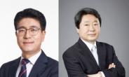 """""""국내 보안 1, 2위 기업 손잡았다"""" ADT캡스·안랩 '스마트 공장' 동맹"""