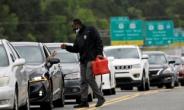 미 국가교통안전위 같은 '사이버 사고' 연구조직 만든다