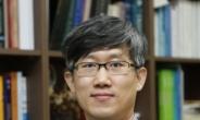 포스텍 차재춘 교수 '국제암호연구협회상' 수상…전자서명 안전성 입증