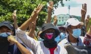 反쿠데타 시위 취재한 미얀마 언론인, '선동' 혐의로 징역 3년형