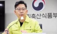 '일현수' 김현수 농식품부 장관, '사람·환경 중심 농정' 개혁 박차