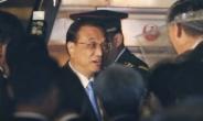 """中, 인플레 우려에 리커창 주재 대책회의…""""정세 주시"""""""