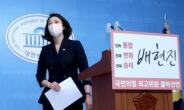"""배현진 출마, 野최고위원 레이스 '개막'했지만…""""중진 후보는 없나요?""""[정치쫌!]"""