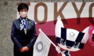 혹시 도쿄올림픽 취소?…도쿄지사·자민당 2인자 회동에 술렁