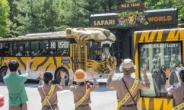 에버랜드 사파리버스 퇴역식 감동의 이별, 트램과 임무교대