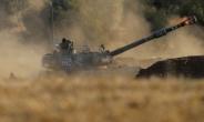이스라엘, 가자지구 지상군 작전 전격 개시