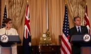 """美 국무장관, 中과 충돌 호주에 """"경기장에 홀로 안 둘 것"""""""