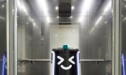 배민 '배달로봇', 인천국제공항에서 달린다