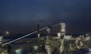 한국 배터리 원자재 中 의존도 사상 최고