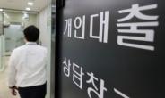 4월 코픽스 하락...신규 주담대 금리 '내린다'