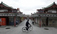 日 후쿠시마 앞바다 규모 6.0 지진…쓰나미 없어