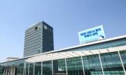 용인시,'미세먼지 관리 종합대책' 수립