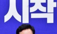 """김부겸 인준 강행…송영길 """"제1야당 불참 중 처리 유감…국민들 양해하실 것"""""""