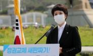 [헤럴드pic] 당대표에 도전하는 김은혜 의원