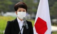 [헤럴드pic] '정권교체 새판짜기!'