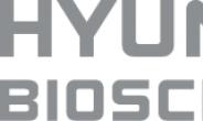 [특징주] 현대바이오, 코로나 치료제 연구결과 발표에 이틀째 급등
