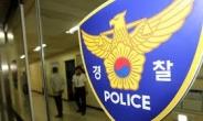 경찰 '비서실장 땅 투기 의혹' 구리시청 압수수색