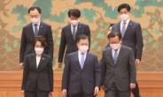 김부겸 이어 임·노 인사강행에 정국 급랭…野 '보이콧' 만지작