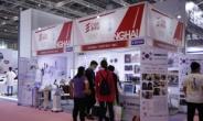 더마센트릭, 중국 상하이 국제미용박람회서 인기