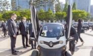 르노삼성, 관광용 초소형 전기차 공유서비스 개시