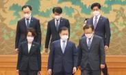 김부겸 이어 임·노 임명강행 정국 급랭...野 '보이콧 카드' 만지작