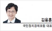 [헤럴드광장] 금리인상이 가져올 세계 경제 위기