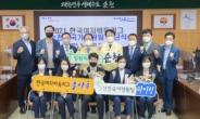 순천만국가정원 바둑팀 창단…국내 유일 바둑고교 있어 선수층 두터워