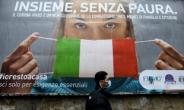 이탈리아서도 백신 효과 확인…감염률 95% 하락