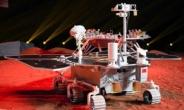 중국 무인 탐사선 화성 착륙 성공…화성 지표  탐사