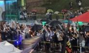 """""""기본계획도 수립안된 GTX-B로 연결한다고?"""" 김부선 서울 연장안 김포주민 """"미봉책"""" 반발 [부동산360]"""