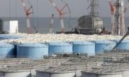 후쿠시마 원전 오염수 문제 관련 '韓日 양자협의체' 가동할 듯