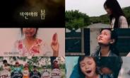 미얀마 출신 소녀가수 완이화, 헌정곡 '미얀마의 봄' 발표