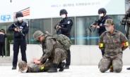 [신대원의 軍플릭스] 北 '선제타격' 비난 화랑훈련은 적 침투 대비훈련